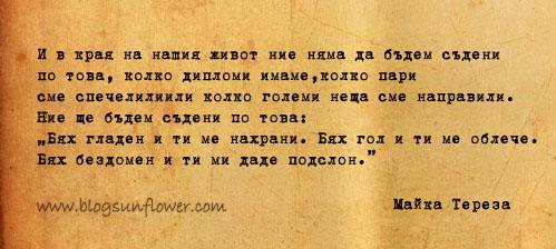 misli2-p
