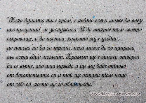 misli5