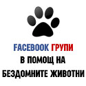 facebookgrupi