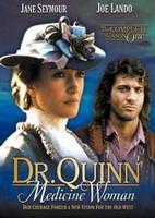 Доктор Куин,лечителката СЕЗОН 1